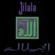 JILALA-JILALA -HQ/REISSUE/LTD-