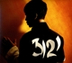 PRINCE-3121 -DIGI-