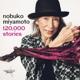 MIYAMOTO, NOBUKO-120.000 STORIES