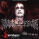 CRADLE OF FILTH-LIVE AT DYNAMO OPEN AIR 1997