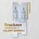 BRUCKNER, A.-SYMPHONIES NOS. 1-9