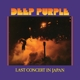 DEEP PURPLE-LAST CONCERT IN JAPAN/ PURPLE COLOURED VINYL -LTD-