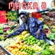 MACKA B-HEALTH IS WEALTH