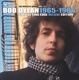 DYLAN, BOB-BOOTLEG SERIES 12-BOX SET