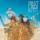 FIRST AID KIT-STAY GOLD