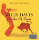 DAVIS, MILES-SKETCHES OF SPAIN =180GR=