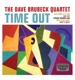 BRUBECK, DAVE-TIME OUT =180GR=