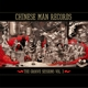 CHINESE MAN-GROOVE SESSIONS VOL.3 BIRTHDAY ED...