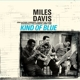 DAVIS, MILES-KIND OF BLUE -DELUXE-