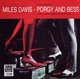 DAVIS, MILES-PORGY AND BESS -HQ-