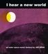MEEK, JOE-I HEAR A NEW WORLD
