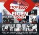 VARIOUS-TOP 2000 - HET BESTE VAN EIGEN BODEM