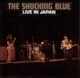 SHOCKING BLUE-LIVE IN JAPAN