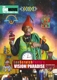 PERRY, LEE -SCRATCH--LEE SCRATCH PERRY'S..
