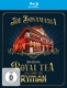 BONAMASSA, JOE-NOW SERVING:ROYAL TEA LIV