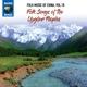 VARIOUS-FOLK MUSIC OF CHINA VOL. 18  FOLK S