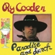 COODER, RY-PARADISE AND LUNCH -HQ-