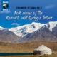 VARIOUS-FOLK MUSIC OF CHINA 8
