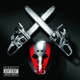 EMINEM AND FRIENDS-SHADYXV