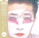 SAKAMOTO, RYUICHI-HIDARI UDE NO YUME -LTD-
