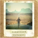 PASSENGER-RUNAWAY -DELUXE/DOWNLOAD-