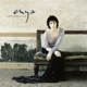 ENYA-DAY WITHOUT RAIN-REISSUE-