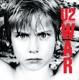U2-WAR -HQ/REMAST-