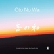VARIOUS-OTO NO WA - (SELECTED SOUNDS OF JAP