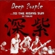 DEEP PURPLE-TO THE RISING SUN(IN TOKYO)