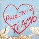 PHOENIX-TI AMO -DIGI-