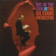 EVANS, GIL -ORCHESTRA--OUT OF THE COOL -HQ-