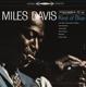 DAVIS, MILES-KIND OF BLUE -COLOURED-