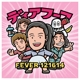 DEERHOOF-FEVER 121614